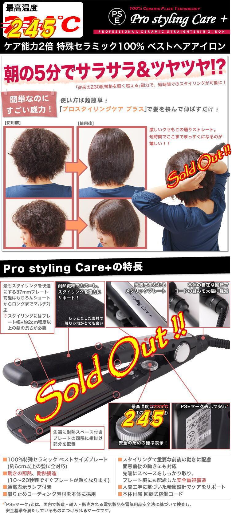 縮毛矯正不要特殊セラミック100%ストレートヘアアイロン