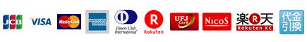 取り扱いクレジットカード一覧 JCB VISA Master Card Americanexpress Rakuten UFJ Nicos 楽天 Rakuten KC 代金引換