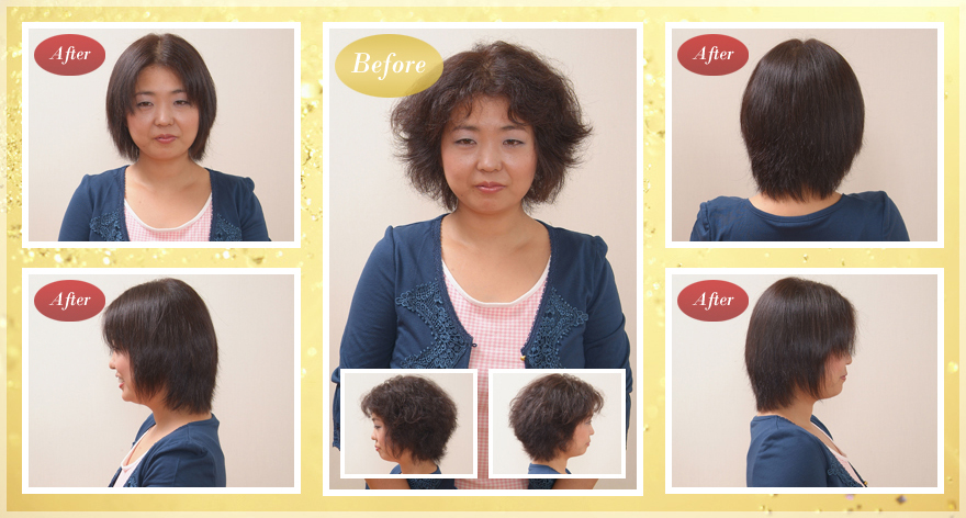 縮毛矯正不要ヘアアイロン Pro styling Care+ ご使用前・ご使用後写真