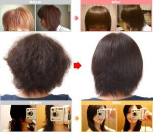 縮毛矯正不要ヘアアイロン ご使用前・ご使用後